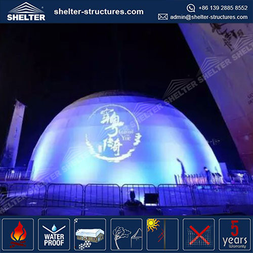 Dia.30m Projection Dome for  2016 Guangzhou Lighting Festival
